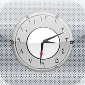 Arabic Analog Clock (Talks in English)